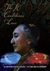 Uighur_Film_10_conditions_of_Love