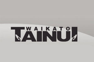 Waikato Tainui Tertiary Grants & Scholarships 2014