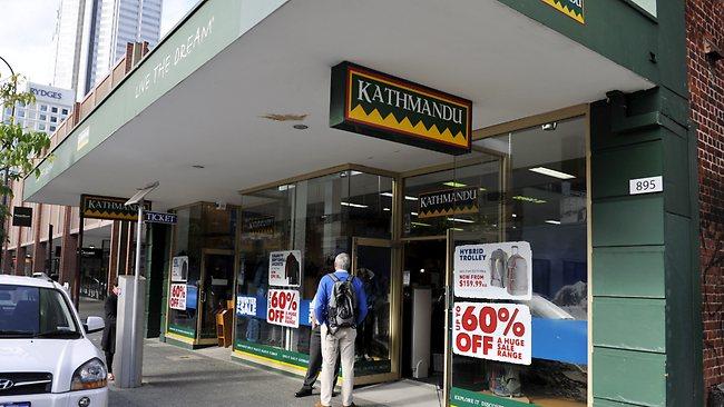 288869-kathmandu-store1[1]