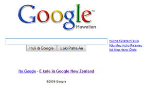 GoogleHawaii