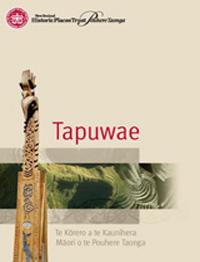 TapuwaiC