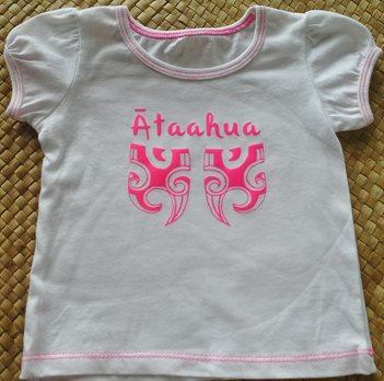 ataahua