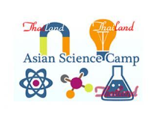 AsianScienceCamp_01
